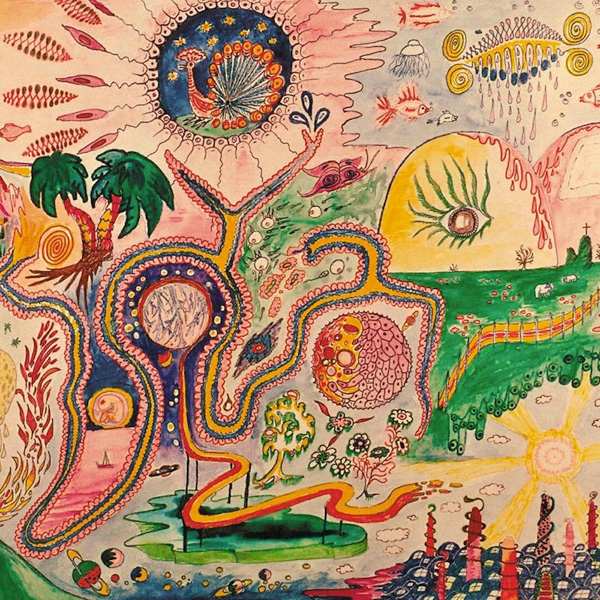 Youth Lagoon Wandrous Bughouse1 Album Stream: Youth Lagoon   Wondrous Bughouse