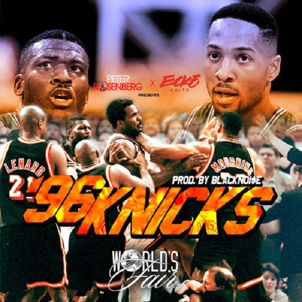 worlds-fair-96-knicks